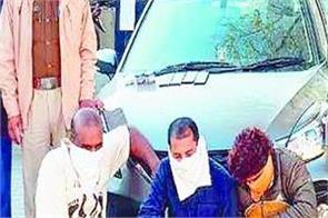 mansa police online fraud 3 arrested