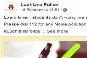 ludhiana student message