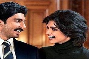 83 deepika first look as kapil and romi dev is winning the internet