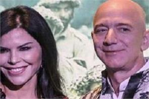 defamation lawsuit filed against amazon ceo jeff bezos