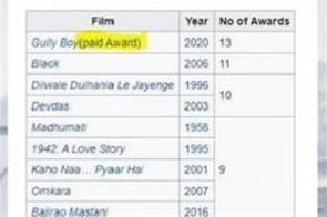internet user edits filmfare awards wikipedia page