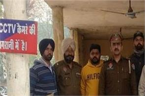 jalandhar police illegal alcohol