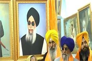 amritsar  museums  pictures