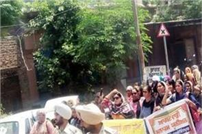 anganwadi workers  state level  protest
