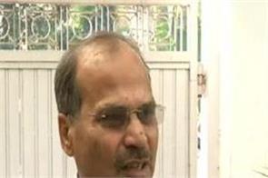 congress leader adhir ranjan chaudhary kashmir narendra modi