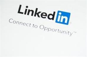 linkedin stories are coming soon