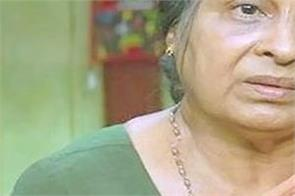 swades actress kishori ballal passed away