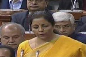 budget 2020  nirmala announces health plans 70 thousand crores