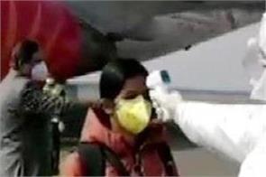coronavirus india aircraft