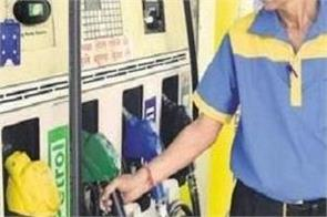 petrol diesel prices today