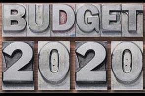 chandigarh budget