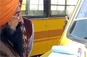 bathinda school buses checking