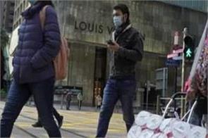 hong kong gang toilet rolls  coronavirus