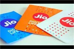 jio 2 new cheaper plans