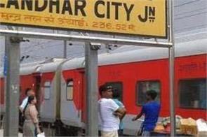 shatabdi trains late