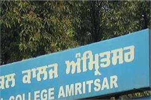 amritsar  medical college  students  molestation