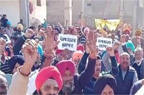 bathinda municipal corporation office corporate employees dharna