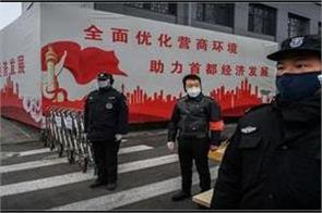 china says prison reported nearly 207 cases of the new coronavirus