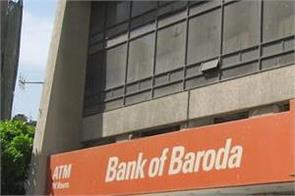 bank of baroda revises fd rates