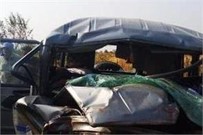 maharashtra four people dead collision jeep state transport bus