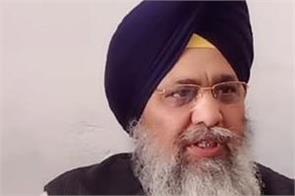 ranjit singh dhadrian wale  accused  gobind singh longowal