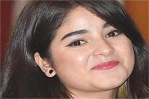 zaira wasim pens emotional note on plight of kashmiris