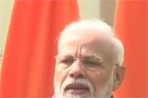 donald trump narendra modi gujarat terrorism