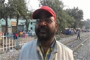 sabji mandi near railway lines
