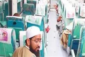 amritsar  pakistani traveler  train train