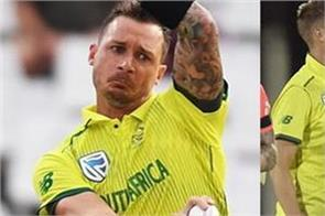 african bowler dale steyn becomes leading wicket taker in t20i