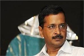 delhi assembly elections kejriwal wife birthday