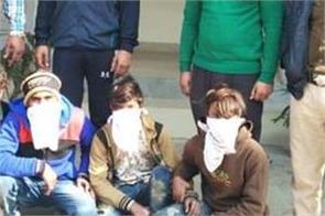 rail coach factory kapurthala  5 people arrested