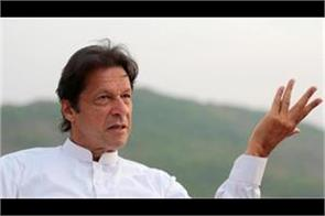 imran khan again insulted  oic refuses to hold meeting on kashmir