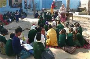 ludhiana government school
