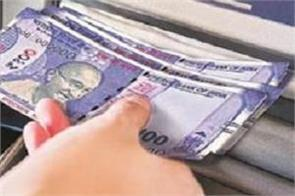 rules related to withdrawing money from atms will change