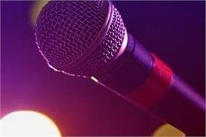 best karaoke app for android