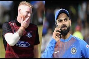 stokes   fun answer to this virat phone call won  t stop laughing