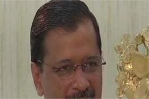 narendra modi arvind kejriwal oath 16 february