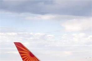 air india to suspend hong kong flights from feb 8