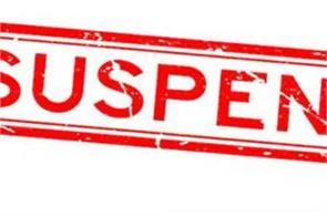 bribe suspend