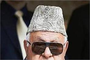 farooq abdullah detention issue in lok sabha
