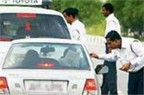 new draft rules for traffic rules  invoice due within 60 days