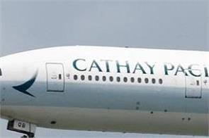 hong kong cathay airline