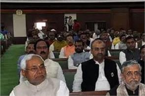 bihar caste census assembly proposal pass