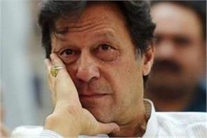 imran khan directs authorities for pak students stuck in wuhan