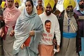 talwandi sabo  mla baljinder kaur  sri damdama sahib  aap  delhi elections
