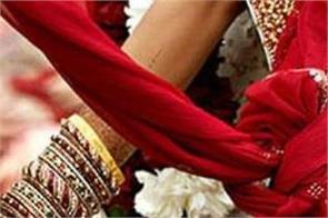 groom ran before marriage haryana