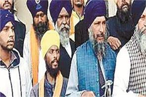 amritsar  holy rank  sri akal takht sahib