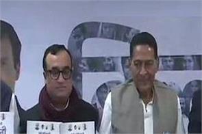 congress manifesto for delhi assembly election