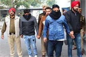khanna police arrested 2 people with weapons